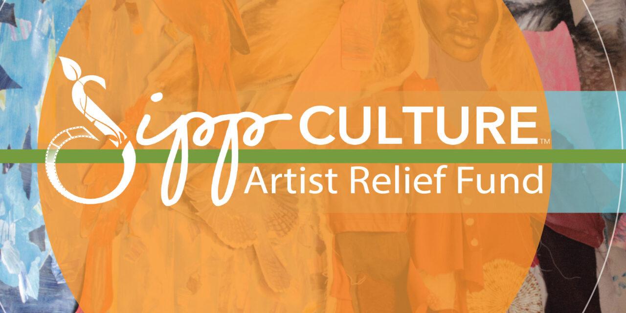 Artist Relief Organization Award Recipients